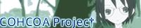 COHCOA Projectさん